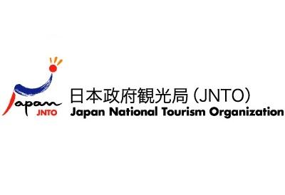 日本政府観光局ロゴ