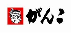 がんこフードサービスロゴ