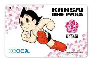 kansai one pass image
