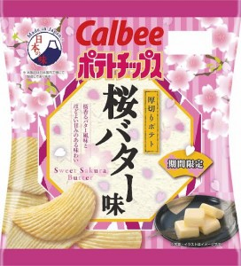 桜バターパッケージ