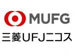 三菱UFJニコスロゴ