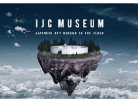IJC Museumイメージ