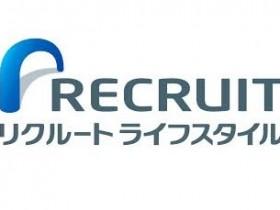 リクルートライフスタイル ロゴ