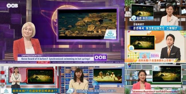 大分県ニュース風動画