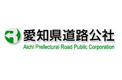 愛知県道路公社 ロゴ