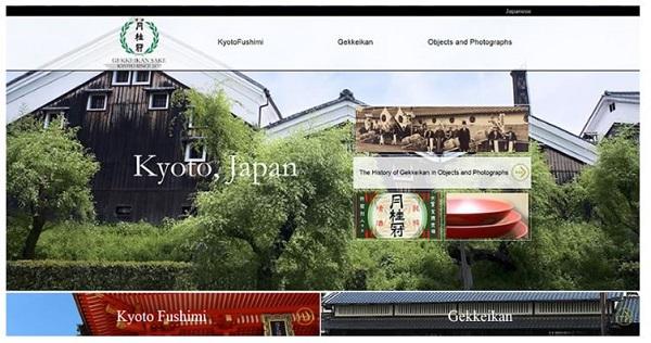 月桂冠英文ホームページトップイメージ