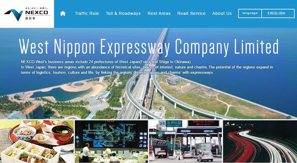 NEXCO英語版ホームページ