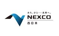 NEXCO西日本 ロゴ