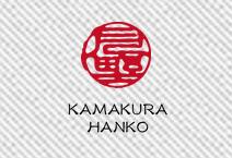 鎌倉はんこロゴ