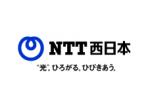 NTT西日本ロゴ