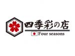 四季彩の店ロゴ