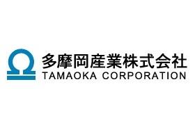 多摩岡産業 ロゴ