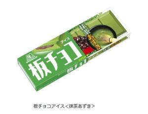 板チョコアイス<抹茶あずき味>:森永製菓プレスリリースより引用