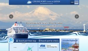 cruiseportguideofjapanトップページ