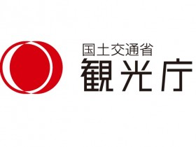 観光庁 ロゴ