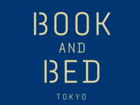 BookandBed ロゴ