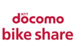 ドコモバイクシェア ロゴ
