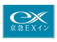京急EXインロゴ