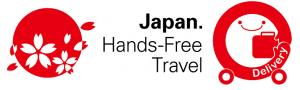 手ぶら観光ロゴ東武鉄道