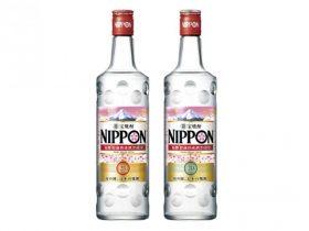 焼酎NIPPON画像