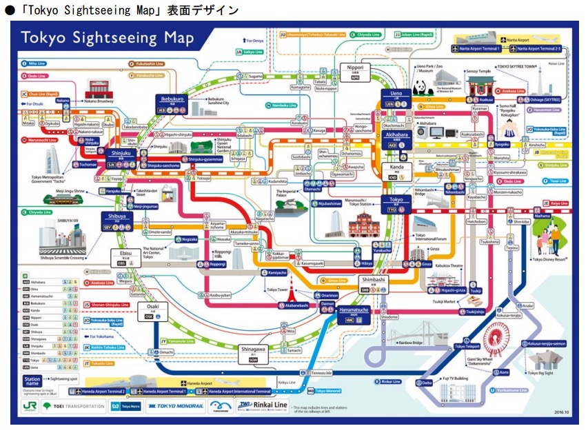 tokyosightseeing-map01