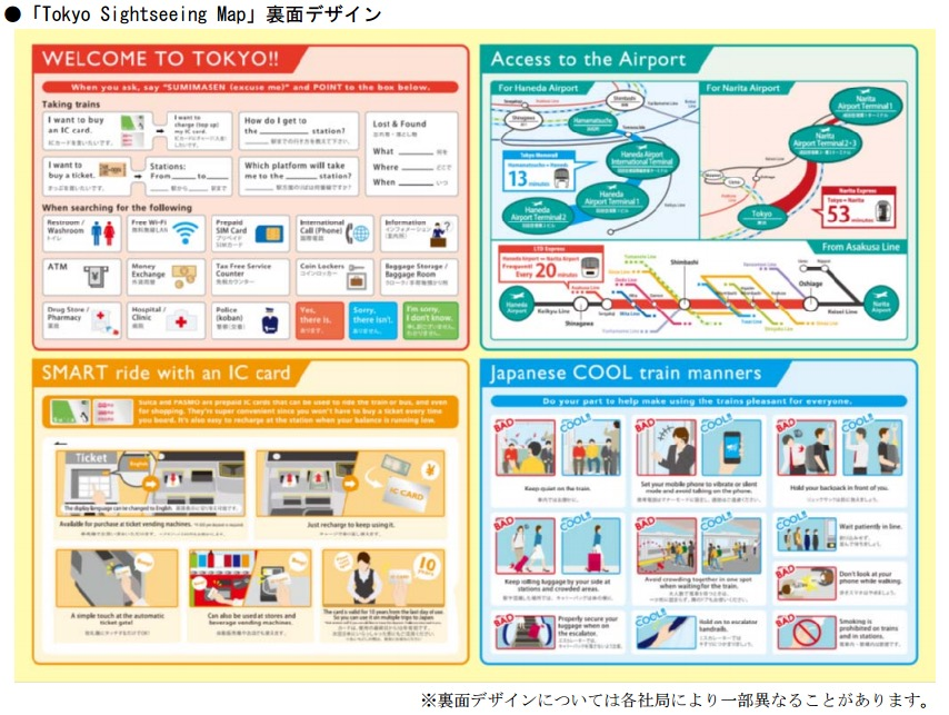 tokyosightseeing-map02