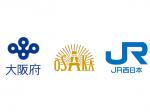 travel-service-center-osaka_logo