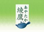 ayataka-logo