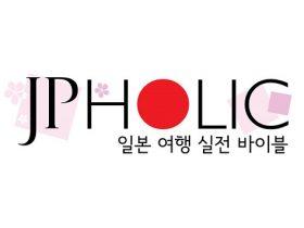 jpholic logo
