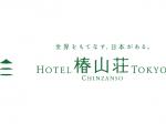 chinzanso_logo