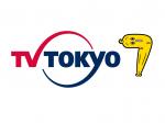 テレビ東京ロゴ