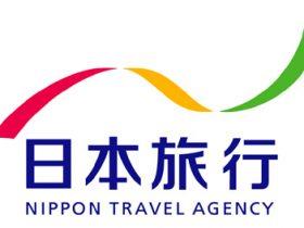 日本旅行 ロゴ