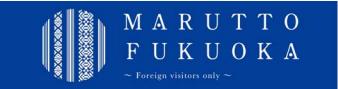 MARUTTOFUKUOKAロゴ