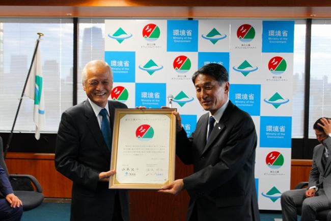 日本旅行環境省契約