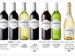 インバウンド需要も狙う日本産ワイン アサヒビールが販売