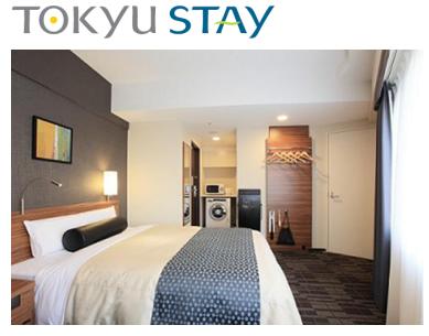 ホテル「東急ステイ」が地方初出店。京都、札幌、福岡など6店舗を出店予定