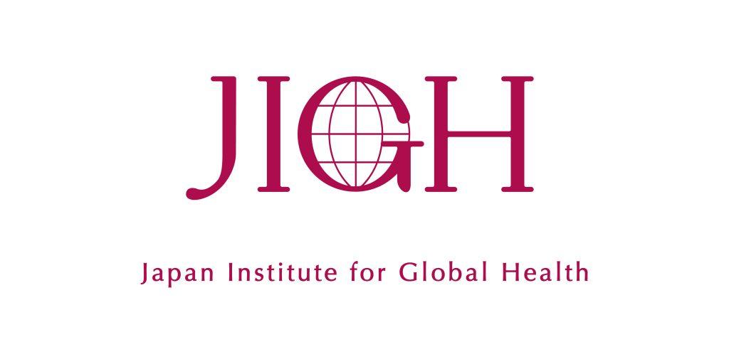 訪日医療 JIGH 外国人患者受入れ研修 受講者募集