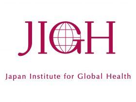 医療 JIGH「外国人患者受入れ医療コーディネーター研修」受講者募集