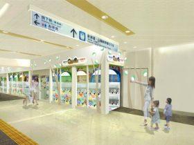 訪日客需要見込むガシャポン公式店 東京駅地下にて開店