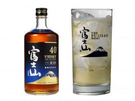 山梨『富士山ウイスキー』2月3月幕張メッセ展示会で発表