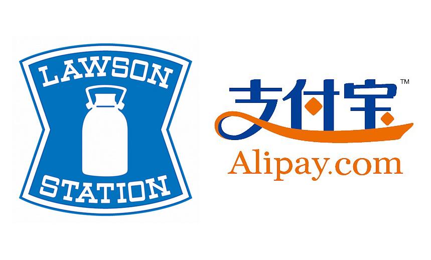 ローソン モバイル決済「支付宝(アリペイ)」利用状況を発表
