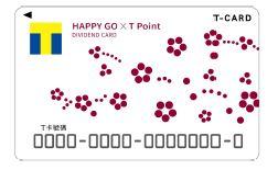 HAPPY GO Tポイントカードのイメージ