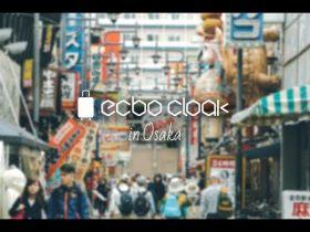 ecbo-cloak-osaka