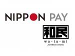 NIPPONPAY-ワタミ