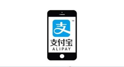 Alipayロゴ