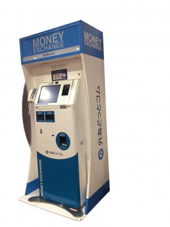 東京メトロ外貨自動両替機イメージ