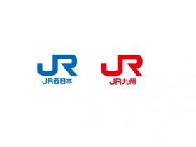 JR西JR九州