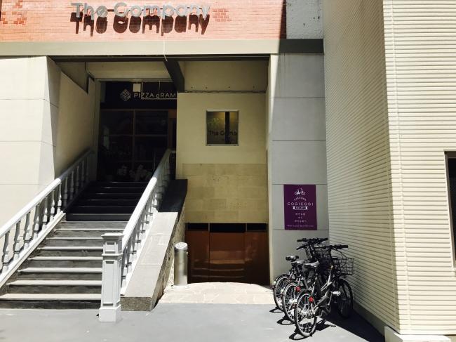 COGICOGI福岡事務所
