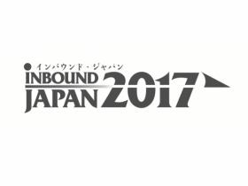 インバウンドジャパンロゴ