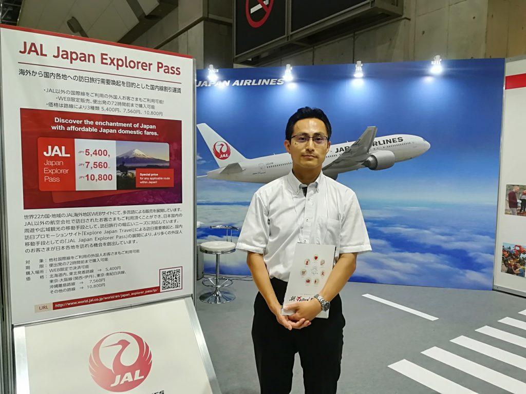 JALインタビュー写真
